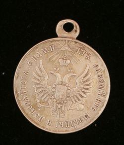 1831 Medal, obverse