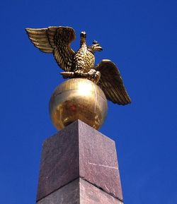 The Double-Headed Eagle atop the Rock of the Empress in Helsinki