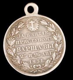 1831 Medal, reverse