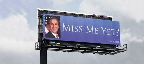 Miss Me Me Yet billboard in Miami, southbound I-95 around Opa-Locka boulevard