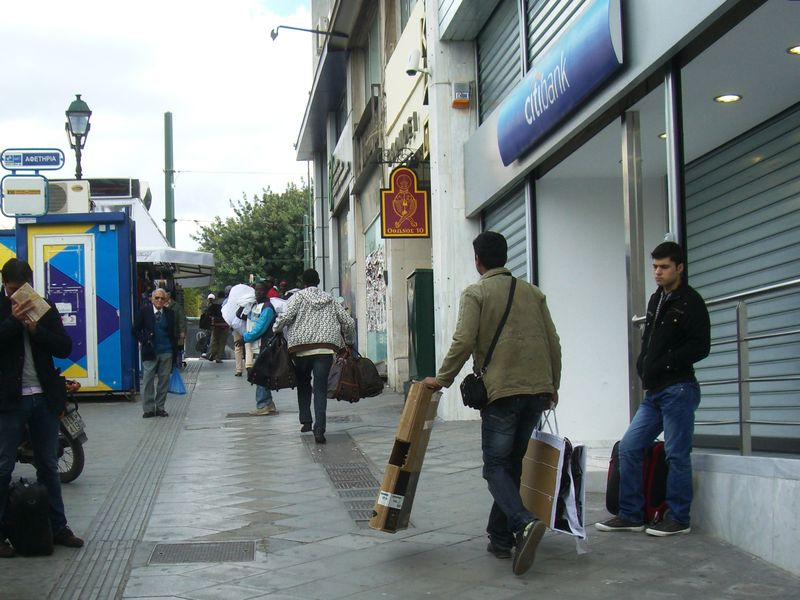 Closed banks in Greece