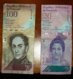 Bolivares no tan fuertes
