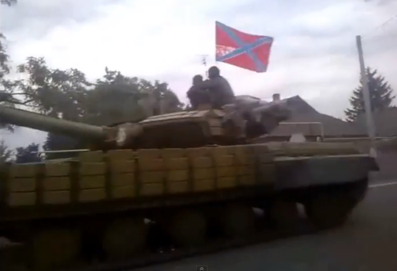 Rebel flag in Ukraine