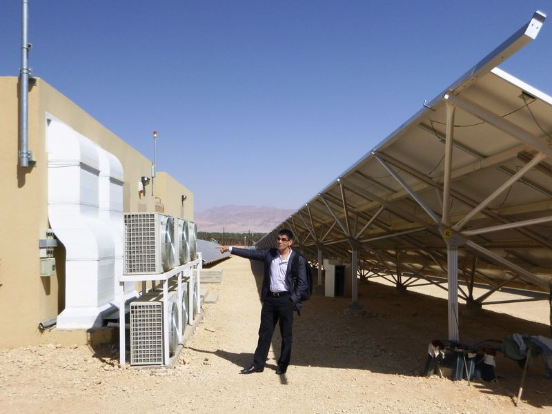 Arava demonstration facility